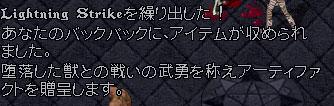 b0022669_1864962.jpg