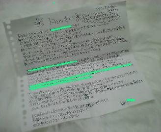 Heart便 届いたよぉ~♪_f0096569_22403082.jpg