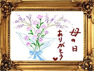 f0003174_1735567.jpg