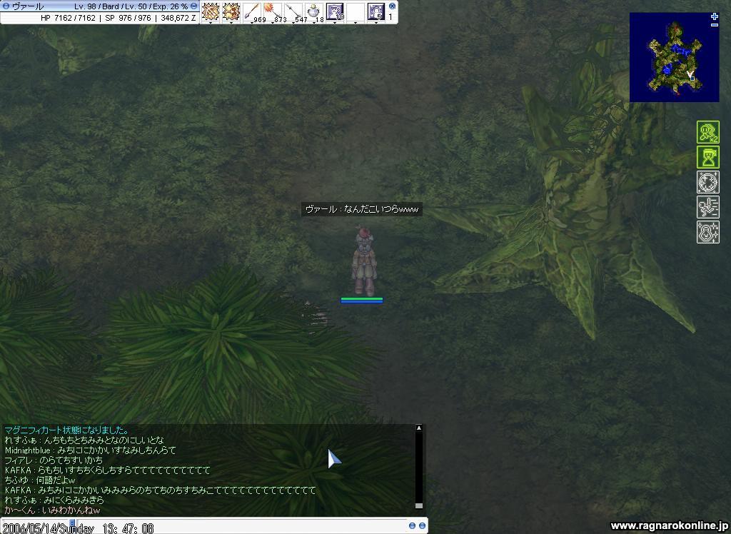 f0073578_2005072.jpg