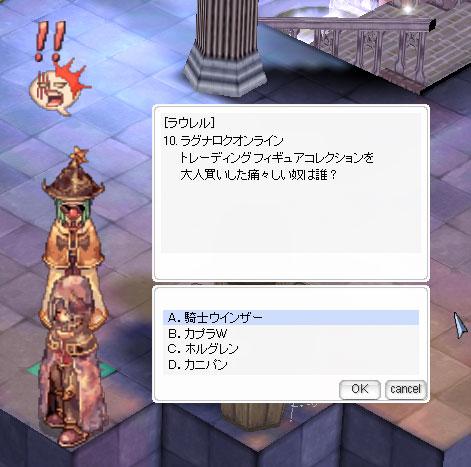 b0095882_526421.jpg