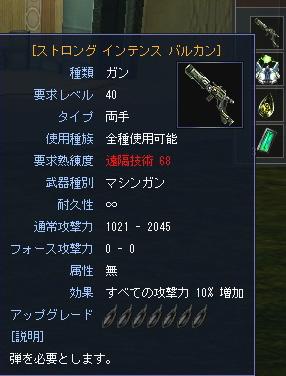 b0016286_3233980.jpg