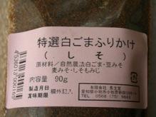 f0070591_13591648.jpg