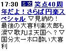 b0029994_20564379.jpg