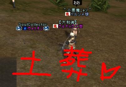 b0080594_2314325.jpg