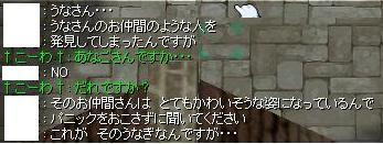 f0009297_1651487.jpg