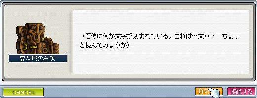 f0029998_122147.jpg