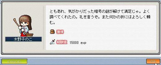 f0029998_122569.jpg