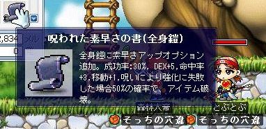 f0029998_12271646.jpg