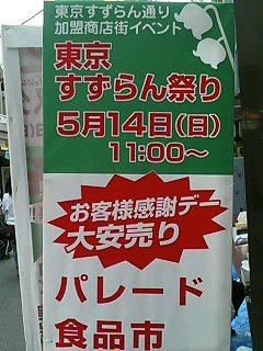 f0069799_14532187.jpg