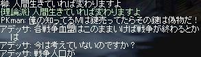 f0001600_11323.jpg