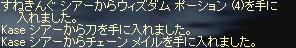 c0045001_937524.jpg