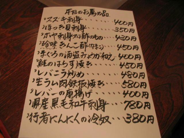 f0055803_15554850.jpg