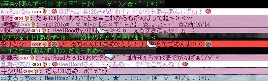 f0058009_17214977.jpg