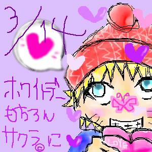 f0029612_1615124.jpg