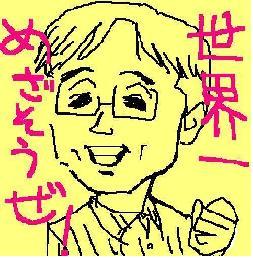 b0073617_710357.jpg