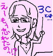 b0073617_7234281.jpg