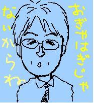 b0073617_7244971.jpg