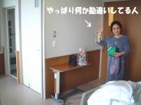 e0027529_14221067.jpg