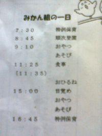 b0080033_16254527.jpg