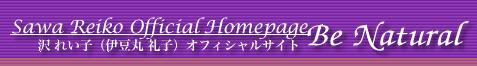 f0053734_114873.jpg