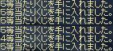 b0022235_6501150.jpg
