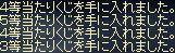 b0022235_650245.jpg