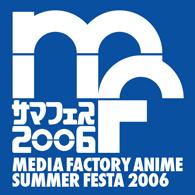 『メディアファクトリー アニメサマーフェスタ2006』開催決定!_e0025035_20124293.jpg
