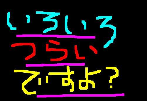 f0056935_2112615.jpg