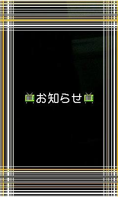 d0044736_9593349.jpg