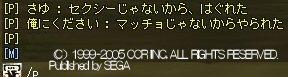 d0061544_0305273.jpg