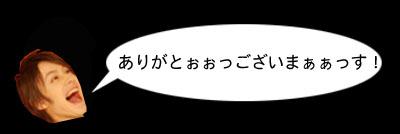 f0019553_17465019.jpg