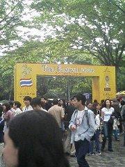 X-man:タイからテクノロジーにおける子供の未来まで_b0045754_23201127.jpg