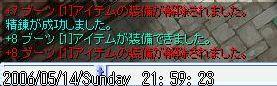 b0088163_925499.jpg
