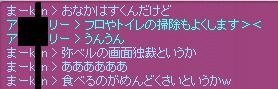 e0078866_1884211.jpg