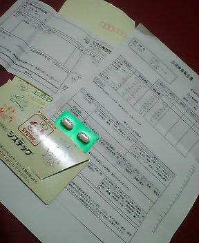 ナツオさんの血液検査結果 出ました♪_f0096569_2251548.jpg