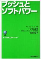 b0077271_2025856.jpg
