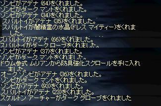 e0081471_15839.jpg