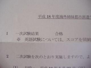 f0027471_1827554.jpg