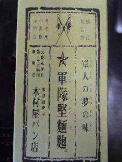 f0107072_19535811.jpg