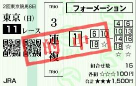 a0032373_613857.jpg