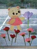 f0103273_038044.jpg