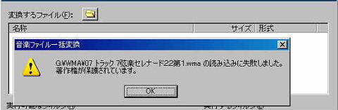 f0070279_21462997.jpg
