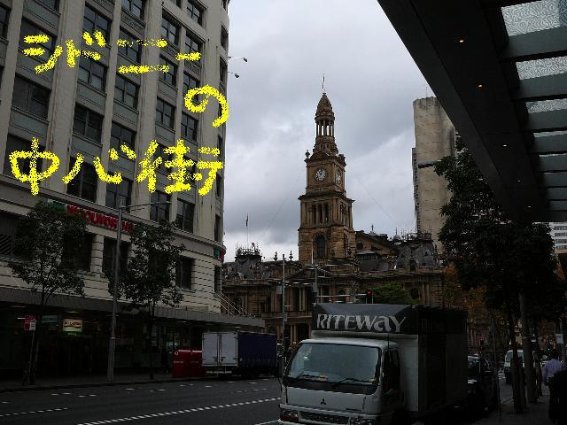 f0075285_17165259.jpg
