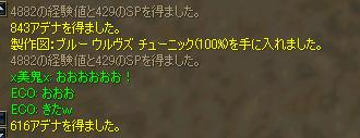 f0100787_16552219.jpg