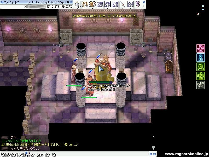 f0020093_426146.jpg