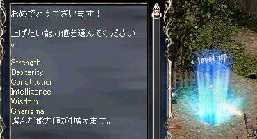 a0027896_20165259.jpg