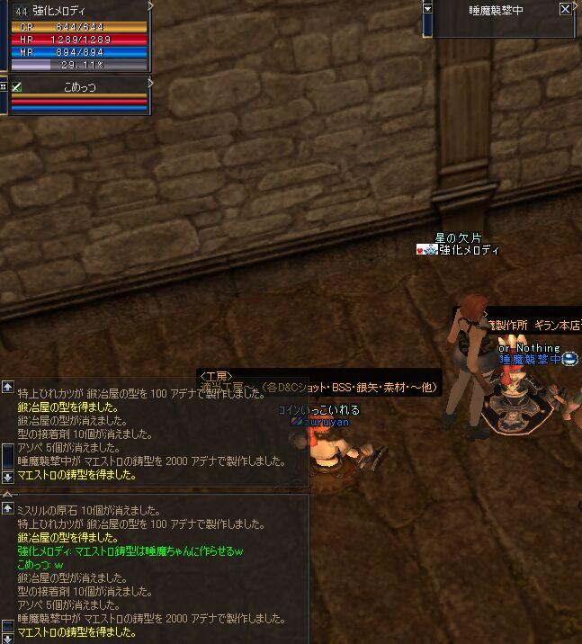 c0022896_16375359.jpg