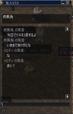 c0022896_1638524.jpg