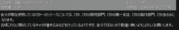 c0022896_1639519.jpg